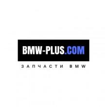 Задний редуктор BMW 33107603757