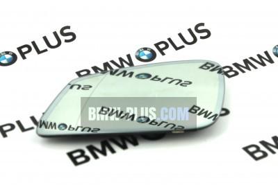 Стекло панорамного зеркала с обогревом левое с затемнением BMW F20 F21 F22 F23 F45 F46 F87 F30 F31 F32 F33 F34 F35 F36 I3 I01X1 E84 F48 F49 51167285005