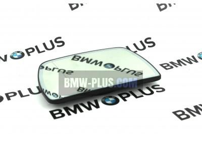 Стекло панорамного зеркала с обогревом левое с затемнением BMW X3 E83 51163418485