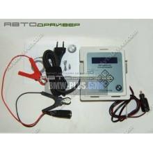Зарядное устройство BMW Motorrad 77028551896