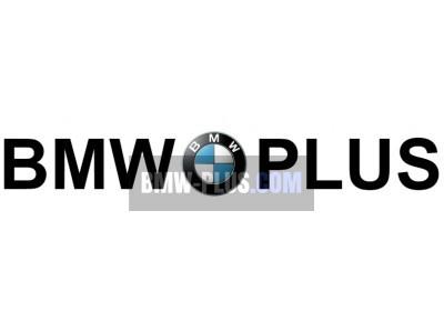 Приводной вал колеса правый BMW 33208680350