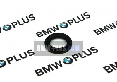 Сальник со стопорным кольцом BMW 33107505601