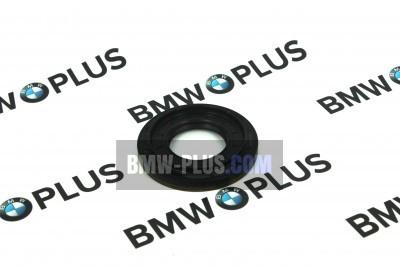 Сальник привода моста заднего BMW 33107505604