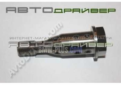 Центральный клапан Vanos BMW 11367583820