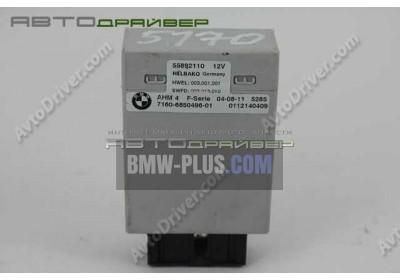 Модуль подключения электро оборудования прицепа BMW 71606856747