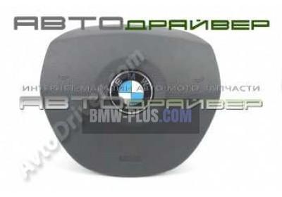 Подушка безопасности BMW 5' 32306783825