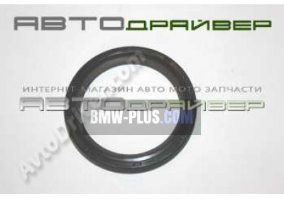 Сальник BMW 11117636055