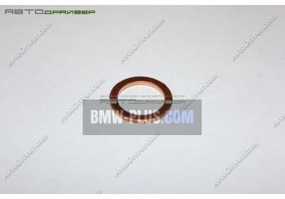 Уплотнительное кольцо BMW 07119963151