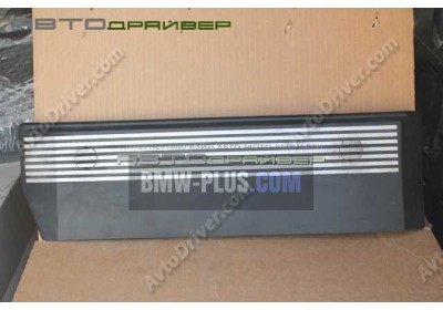 Защитный кожух BMW 5' 7' X5 13531435950